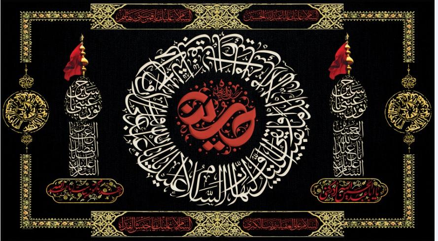 تصویر از پرچم ایام محرم مدل 01416