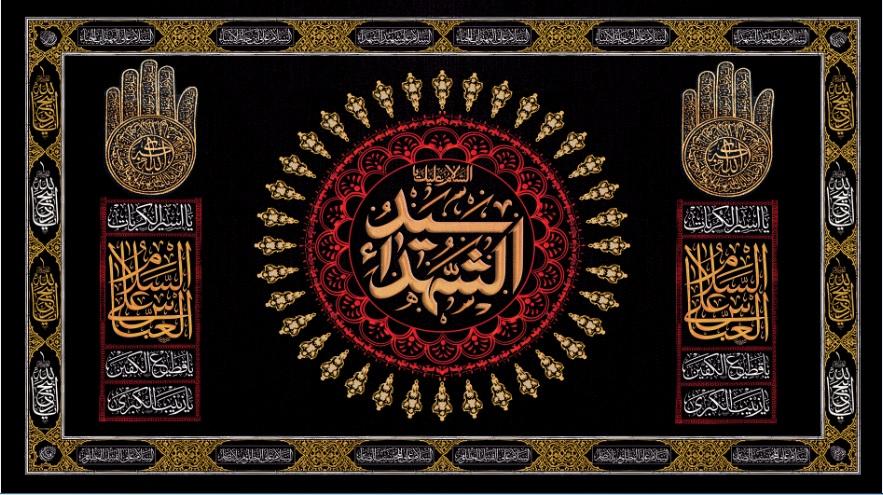 تصویر از پرچم ایام محرم مدل 01415