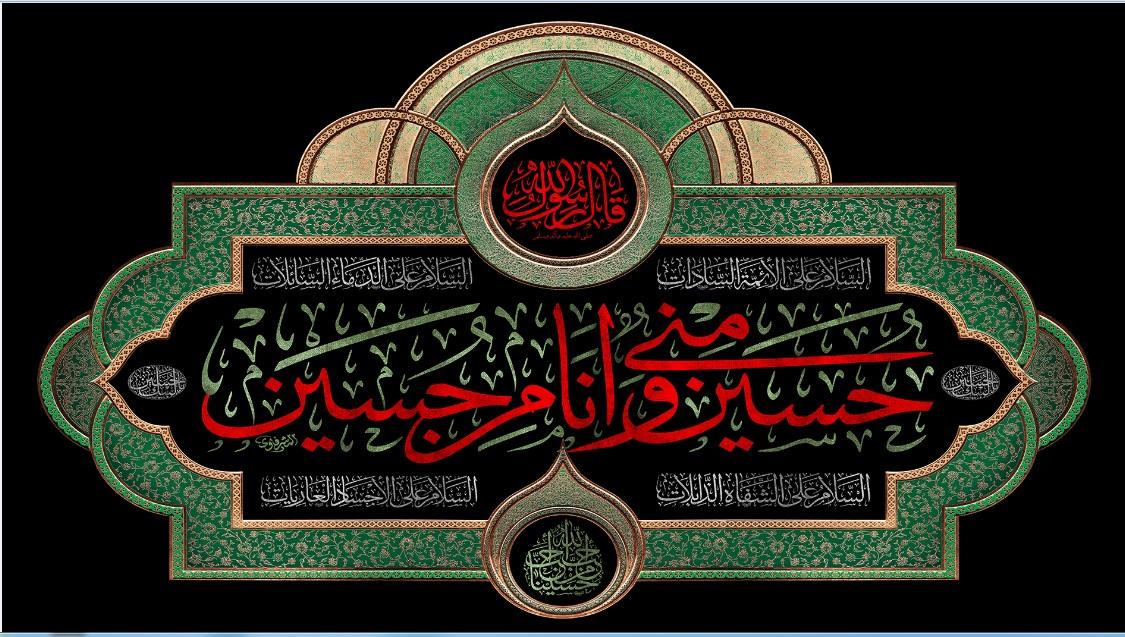 تصویر از پرچم ایام محرم مدل 01389