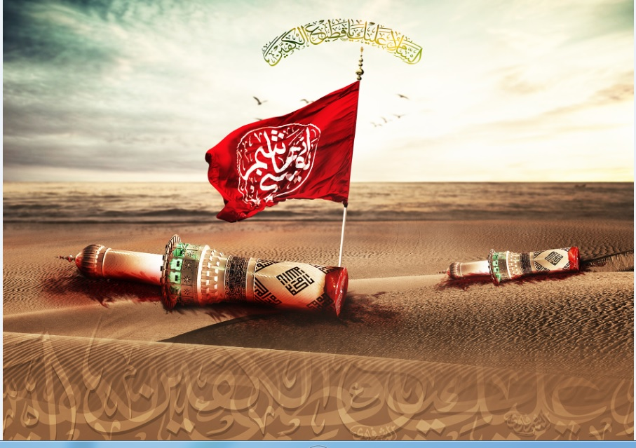 تصویر از پرچم ایام محرم مدل 01387