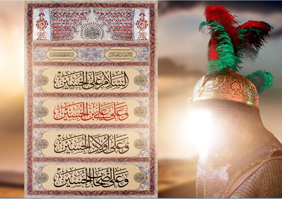 تصویر از پرچم ایام محرم مدل 01383
