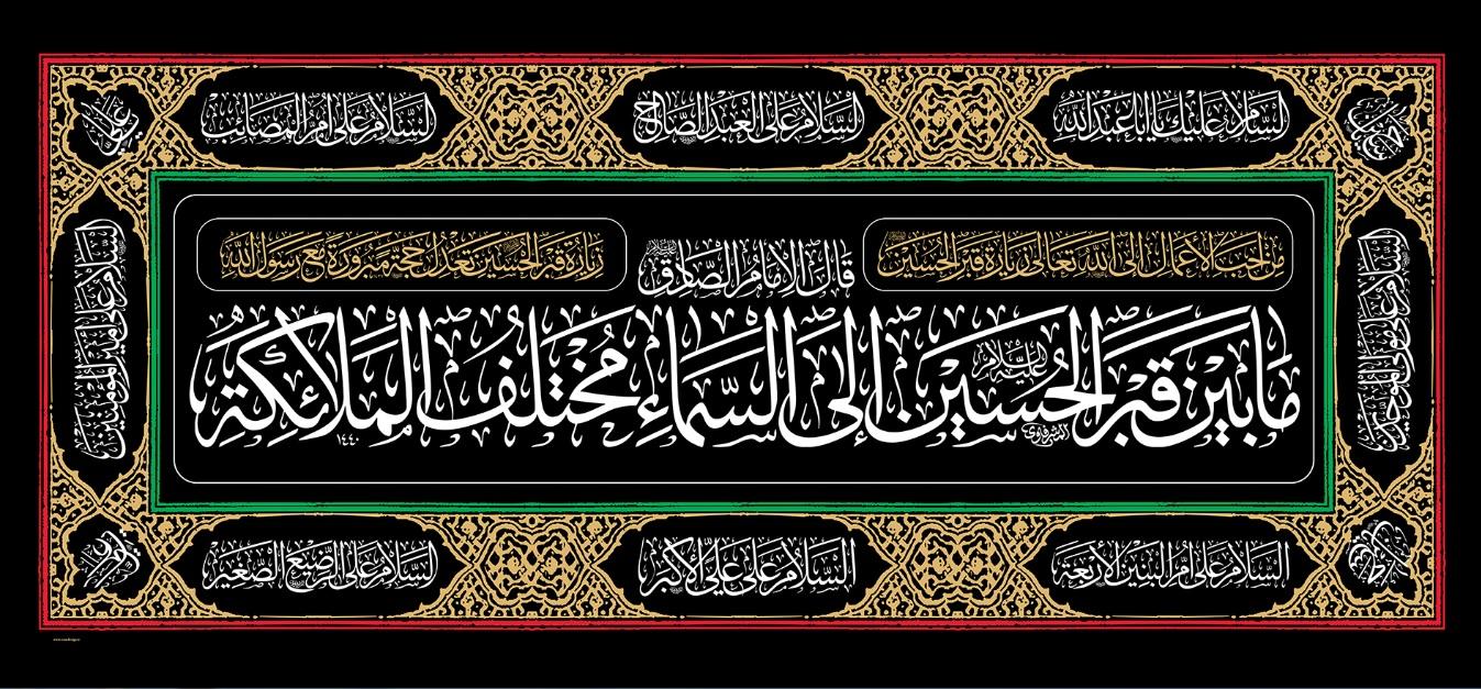 تصویر از پرچم ایام محرم مدل 01381