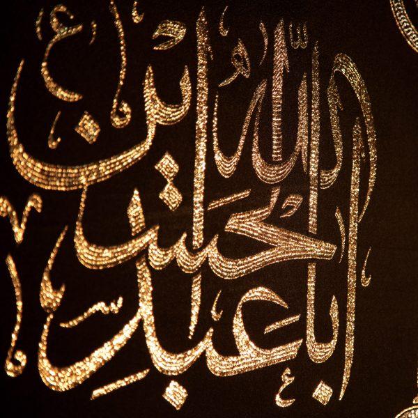 تصویر از کتیبه ۱۴ معصوم ( علیهما السلام ) کد ۴۰۷
