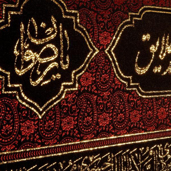 تصویر از کتیبه اشعار صغیر اصفهانی کد ۴۰۳