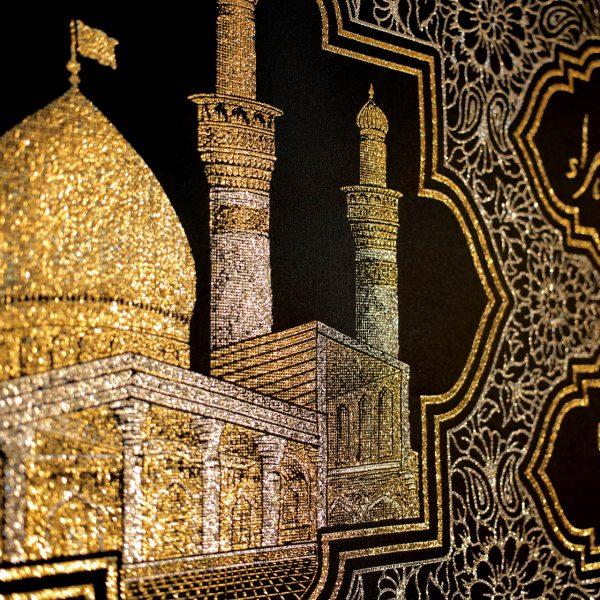 تصویر از کتیبه اشعار محفوظ اصفهانی کد ۴۰۵