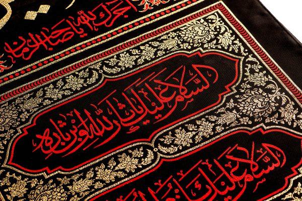 تصویر از پلاکارد عمودی دو قلو حسین سید الشهدا ، عباس علمدارحسین کد ۲۴۲