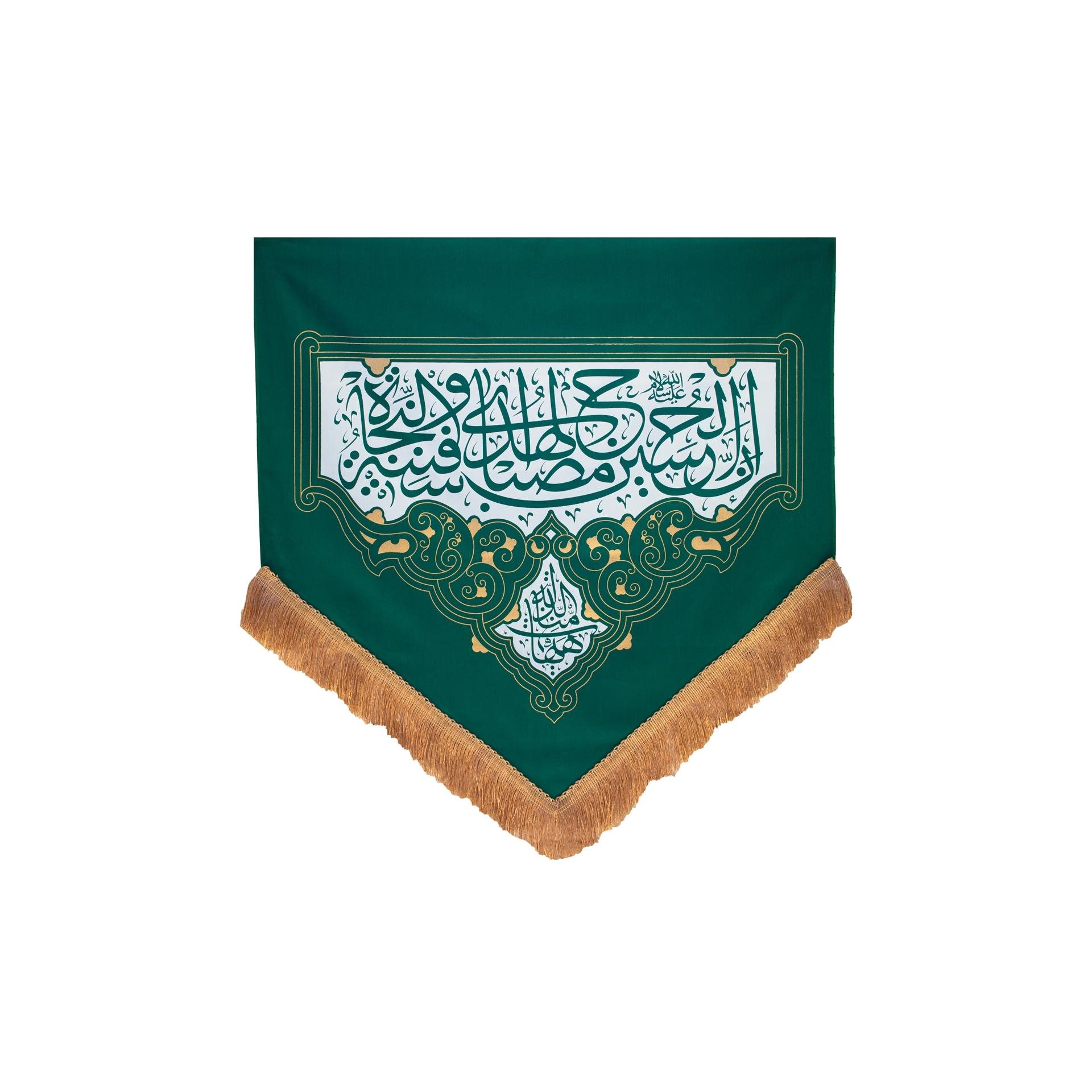 تصویر از کتیبه مصباح الهدی