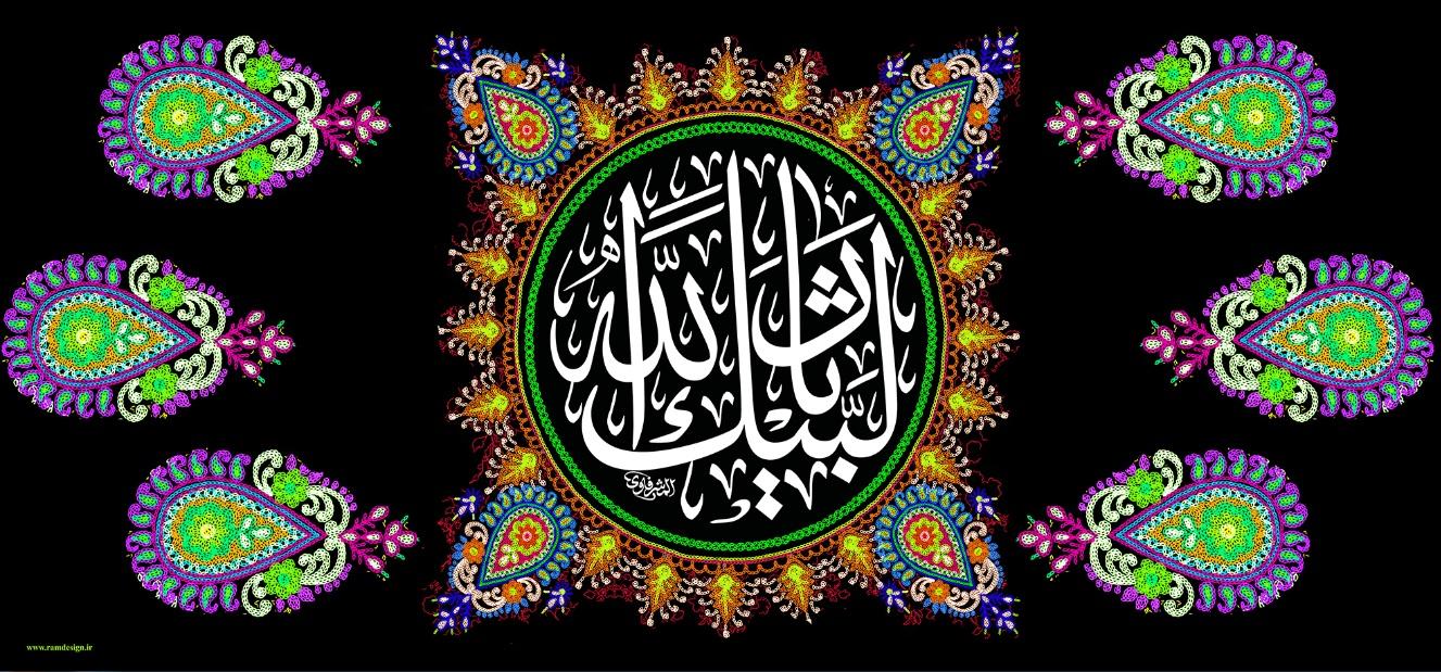 تصویر از پرچم ایام محرم مدل01746