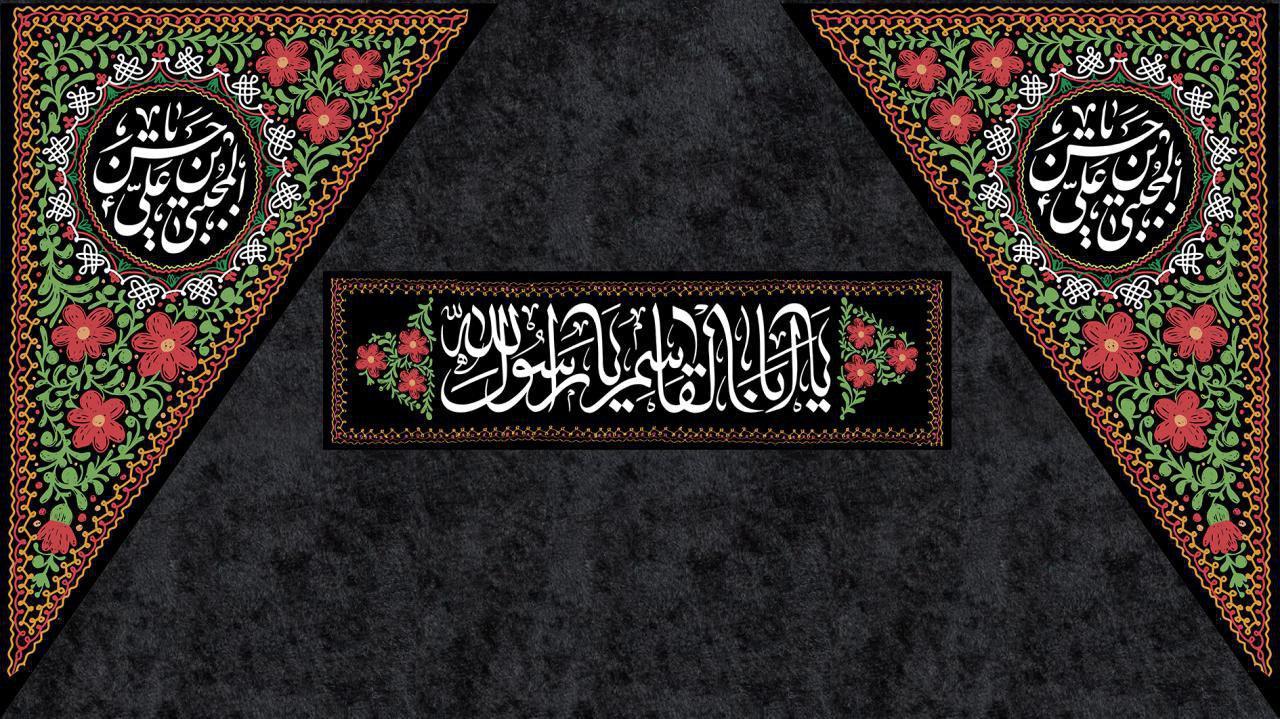 تصویر از پرچم ایام صفر مدل 0191
