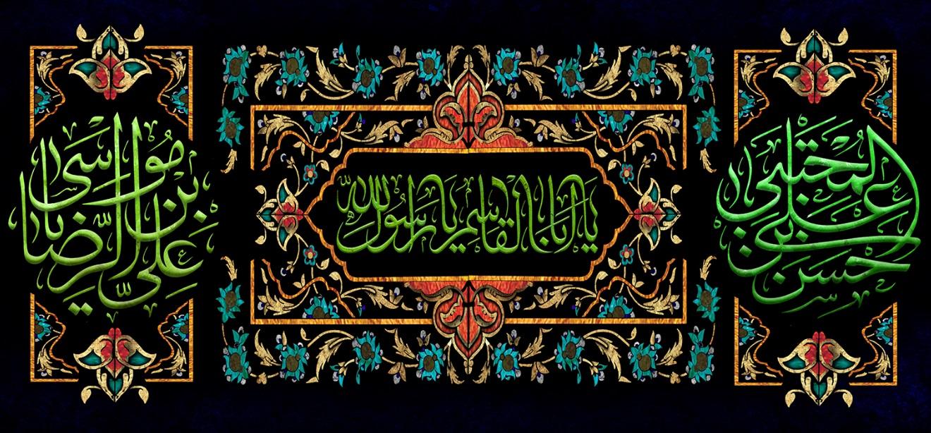تصویر از پرچم ایام صفرمدل 0187