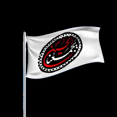 تصویر از پرچم ساتن مدل 01077