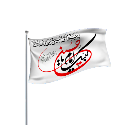 تصویر از پرچم ساتن مدل 01073