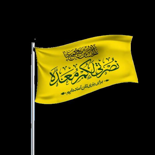 تصویر از پرچم ساتن مدل 01074