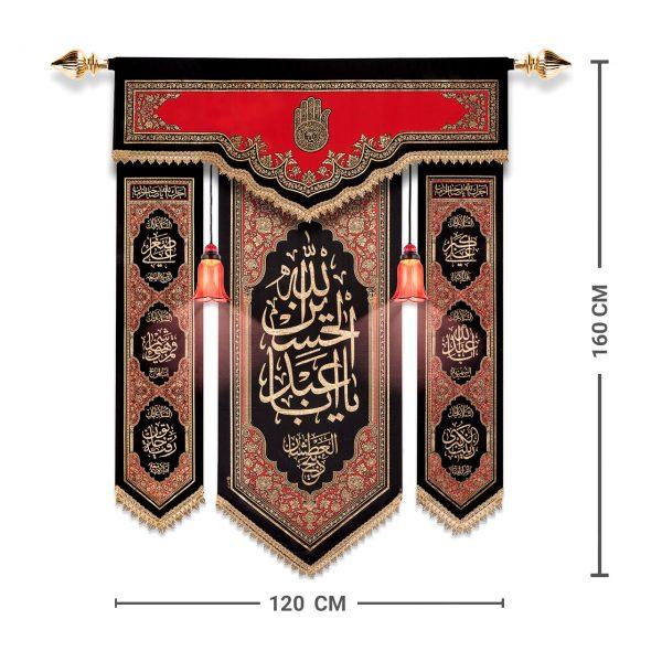 تصویر از آویز علامت محرم وصفر یا اباعبدالله الحسین کد ۲۵۵