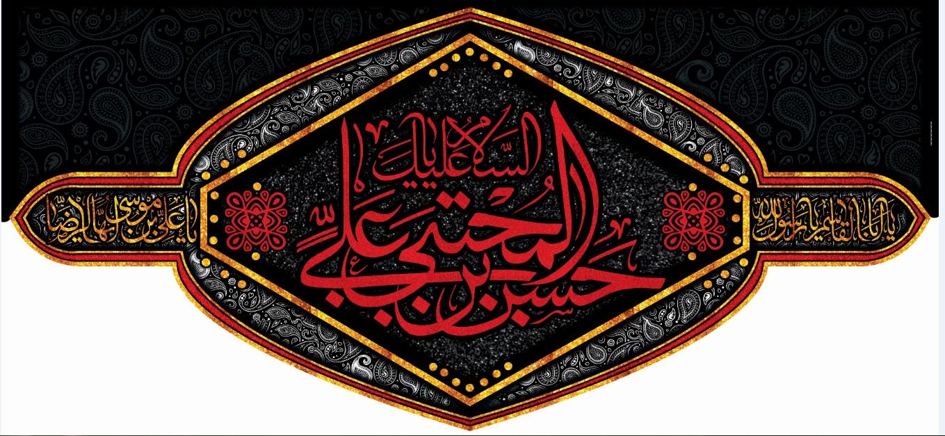 تصویر از پرچم امام حسن ع مدل0954