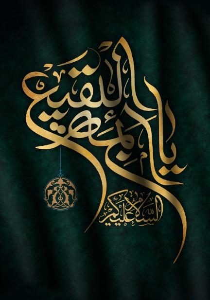 تصویر از پرچم امام حسن(ع)مدل 0164