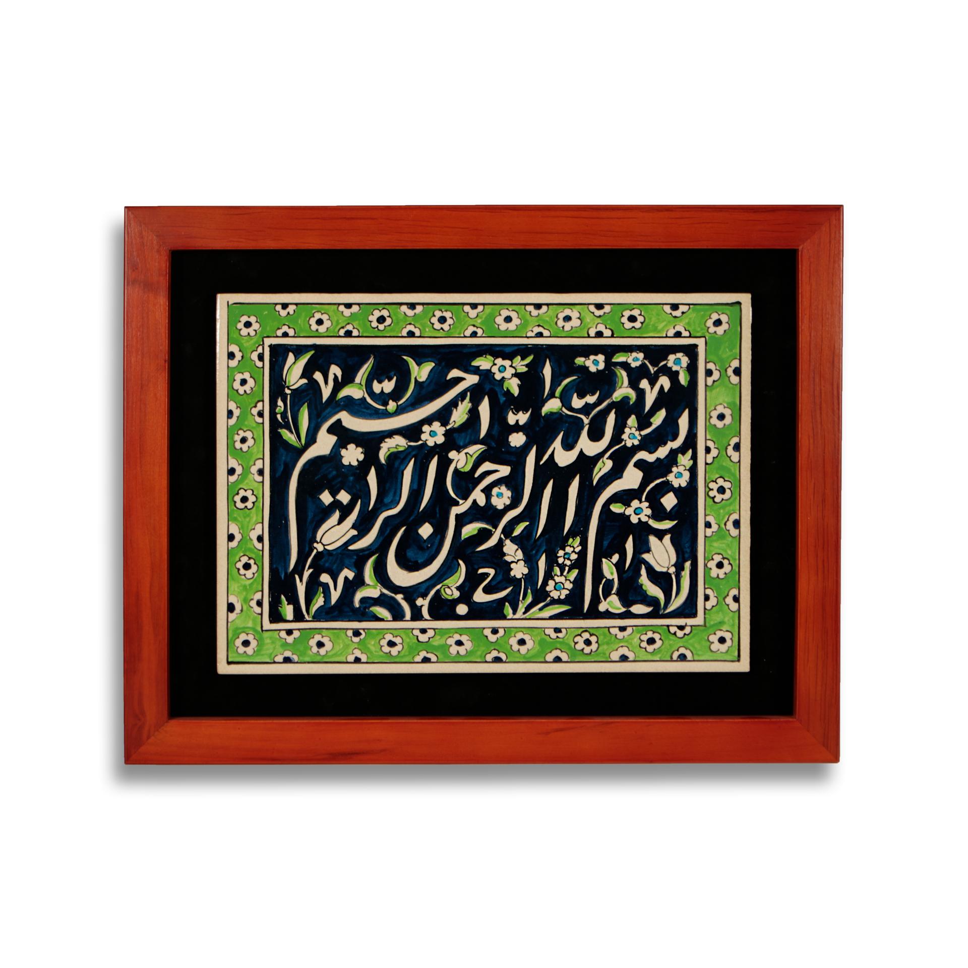 تصویر از قاب کاشی آسمان ۳ ۵۰×۴۰ (بسم الله)
