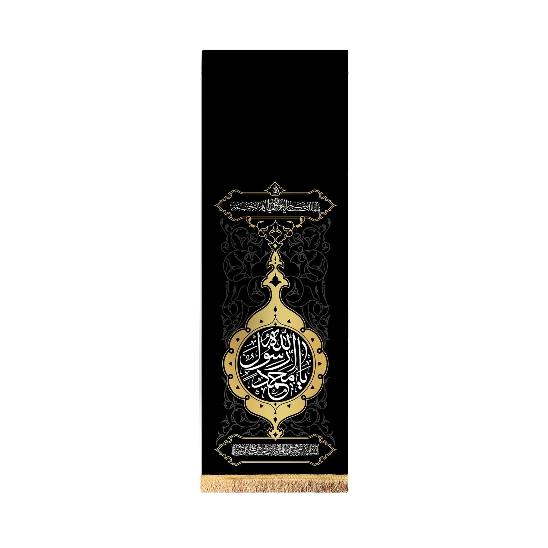 تصویر از بیرق نقش توسل طرح «یا محمد رسول الله» مخمل