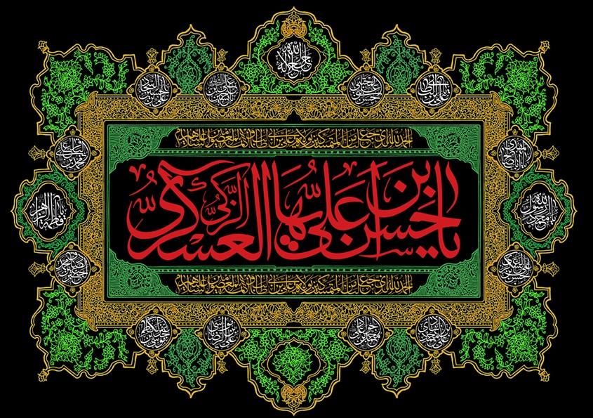 تصویر از پرچم امام حسن عسگری (ع) مدل0204